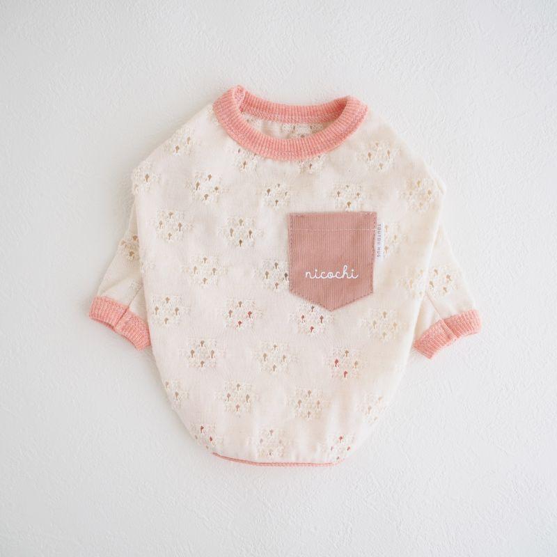 画像1: 選べるポッケ 透け編みナチュTee:サクラ(Coral pink)【名入れ無料】半袖/袖無しへの変更可◎ (1)